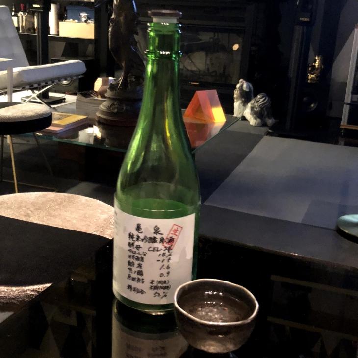 chambers street wine sake